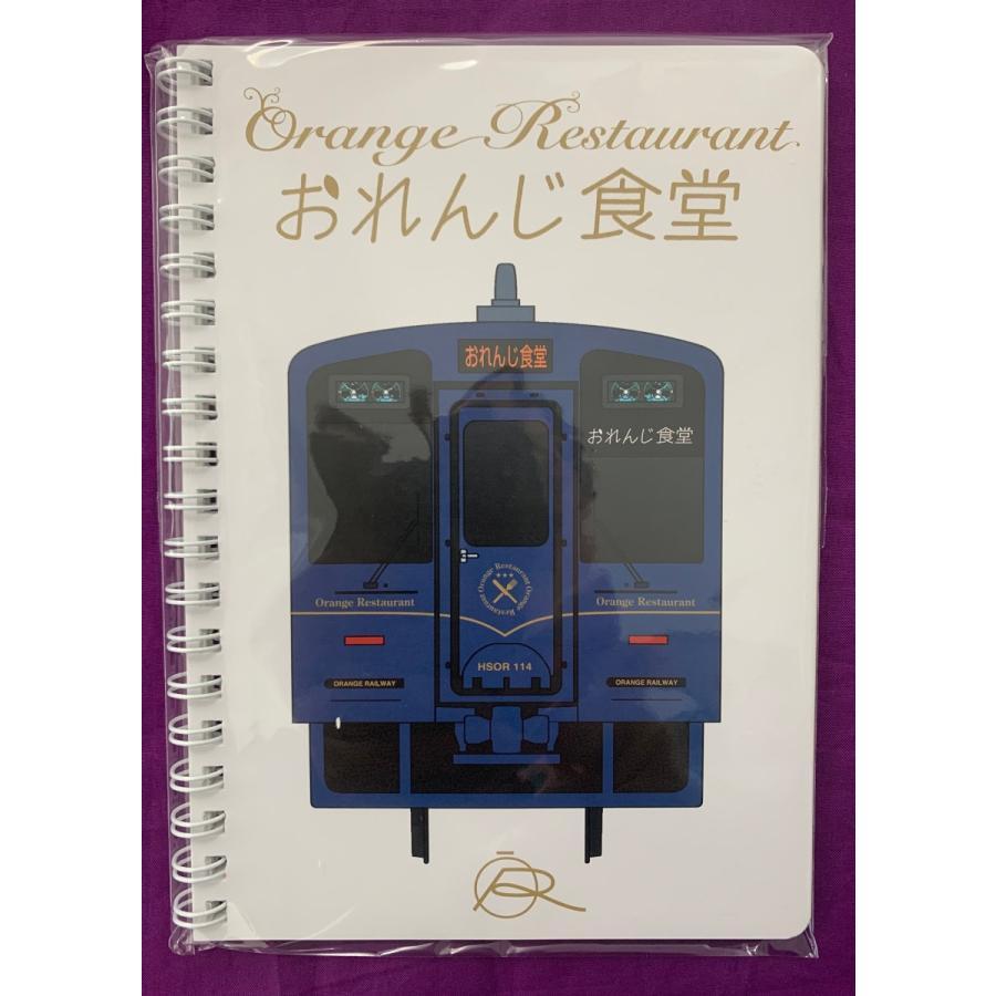 オリジナルグッズ詰め合わせセット第2弾|orange-railway|05