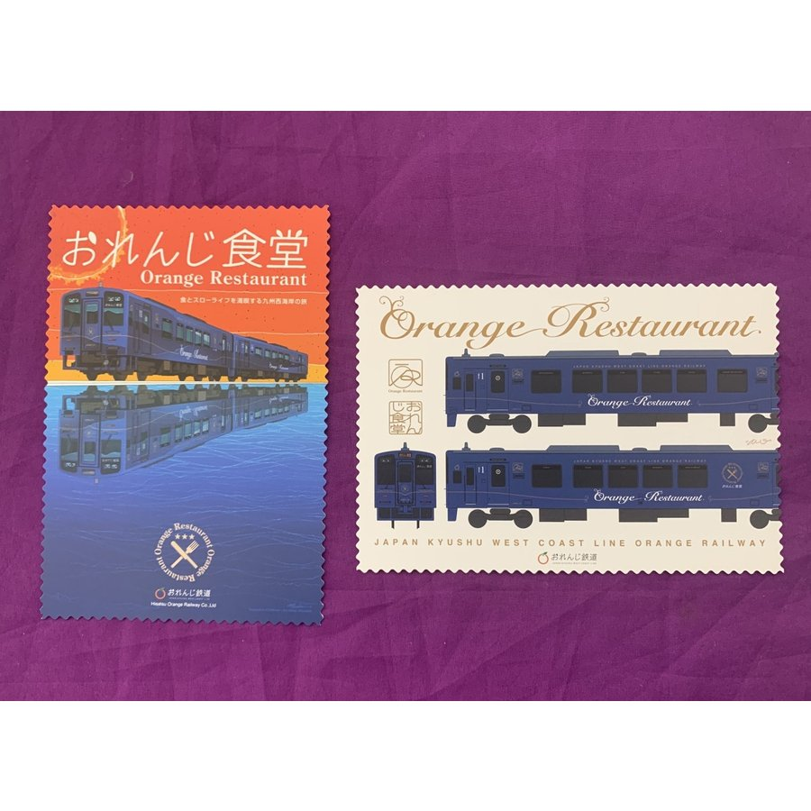 オリジナルグッズ詰め合わせセット第2弾|orange-railway|06