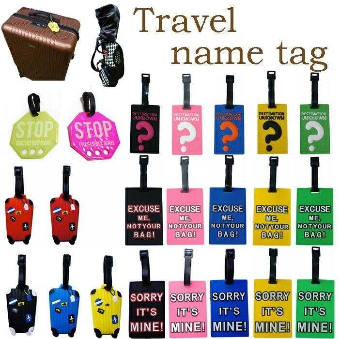 トラベルネームタグ ラゲージタグ ラゲッジタグ 海外旅行、スーツケース、旅行バッグ、ゴルフバッグなどに最適 orange58