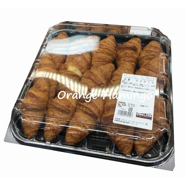 カークランド ラグジュアリー ミニ クロワッサン 15個入り お得 パン コストコ パン|orangeflamingo