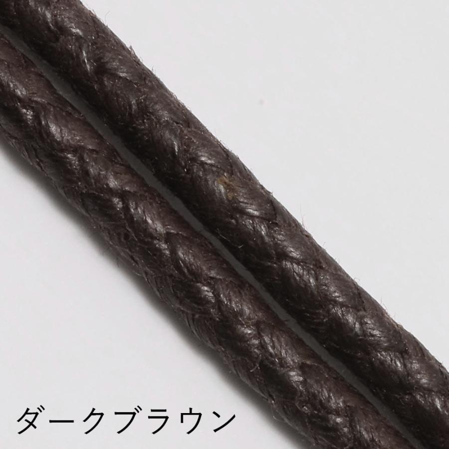 靴紐 靴ひも 丸紐 IPI シューレース  ロービキ 編丸 太 90cm 120cm 140cm 約3mm 黒 茶 白 ネイビーブルー 革靴 レザースニーカー トリッカーズ ブーツ|orangeheal|06