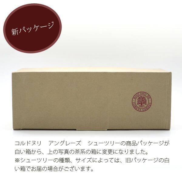 シューキーパー 木製 コルドヌリ アングレーズ シューツリー FA85S メンズ 23-30cm|orangeheal|04