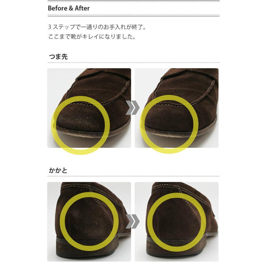 靴磨きセット  JEWEL スエードケアボックス スエード靴 お手入れセット(スウェードブラシ 消しゴム クリーナー 防水スプレー)パンプス スニーカー  シューケア orangeheal 15