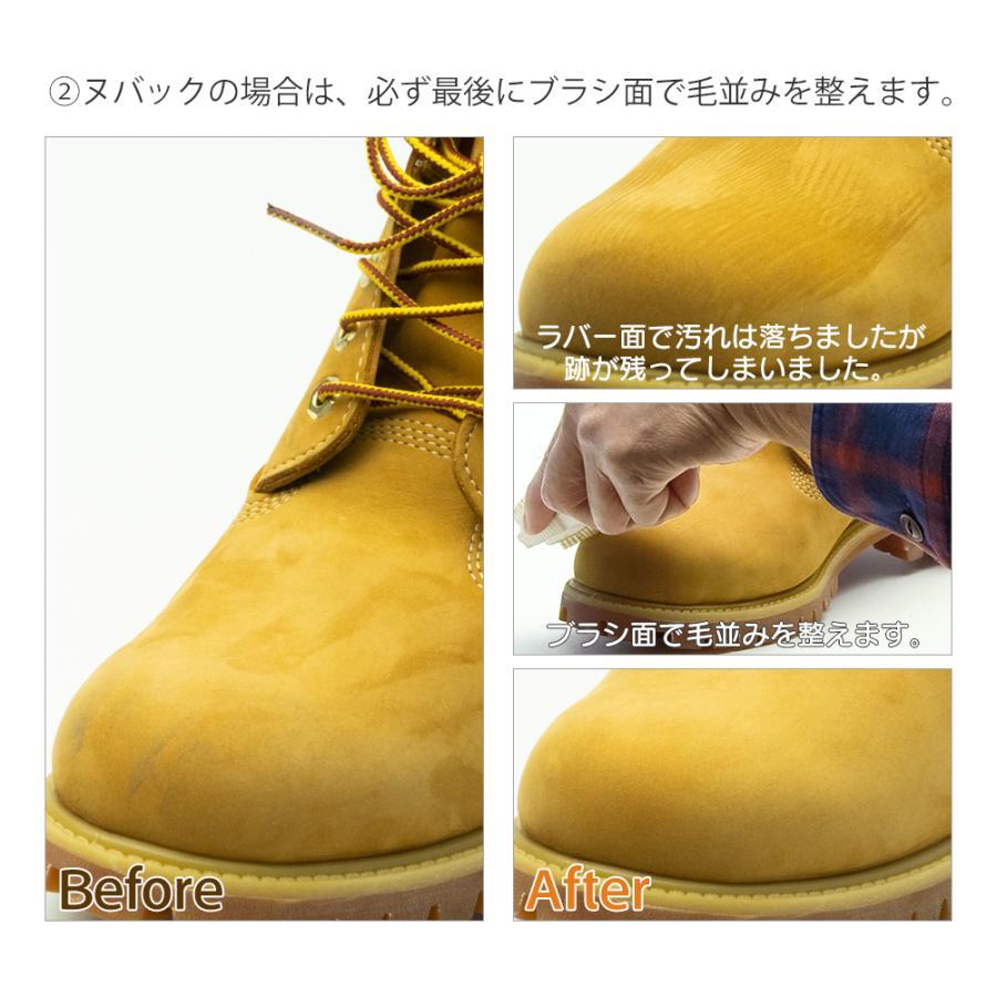 靴磨きセット  JEWEL スエードケアボックス スエード靴 お手入れセット(スウェードブラシ 消しゴム クリーナー 防水スプレー)パンプス スニーカー  シューケア orangeheal 09