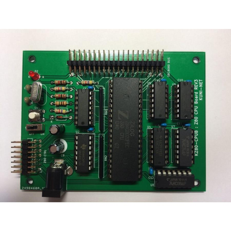 Z80CPUボード(KZ80-CPUB REV3) 専用プリント基板 orangepicoshop