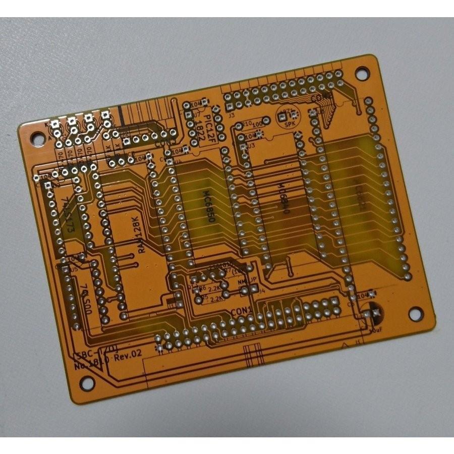 SBC-IO Rev02 専用基板|orangepicoshop
