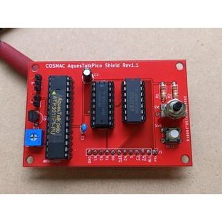 COSMAC 音声出力シールド 専用プリント基板|orangepicoshop|02