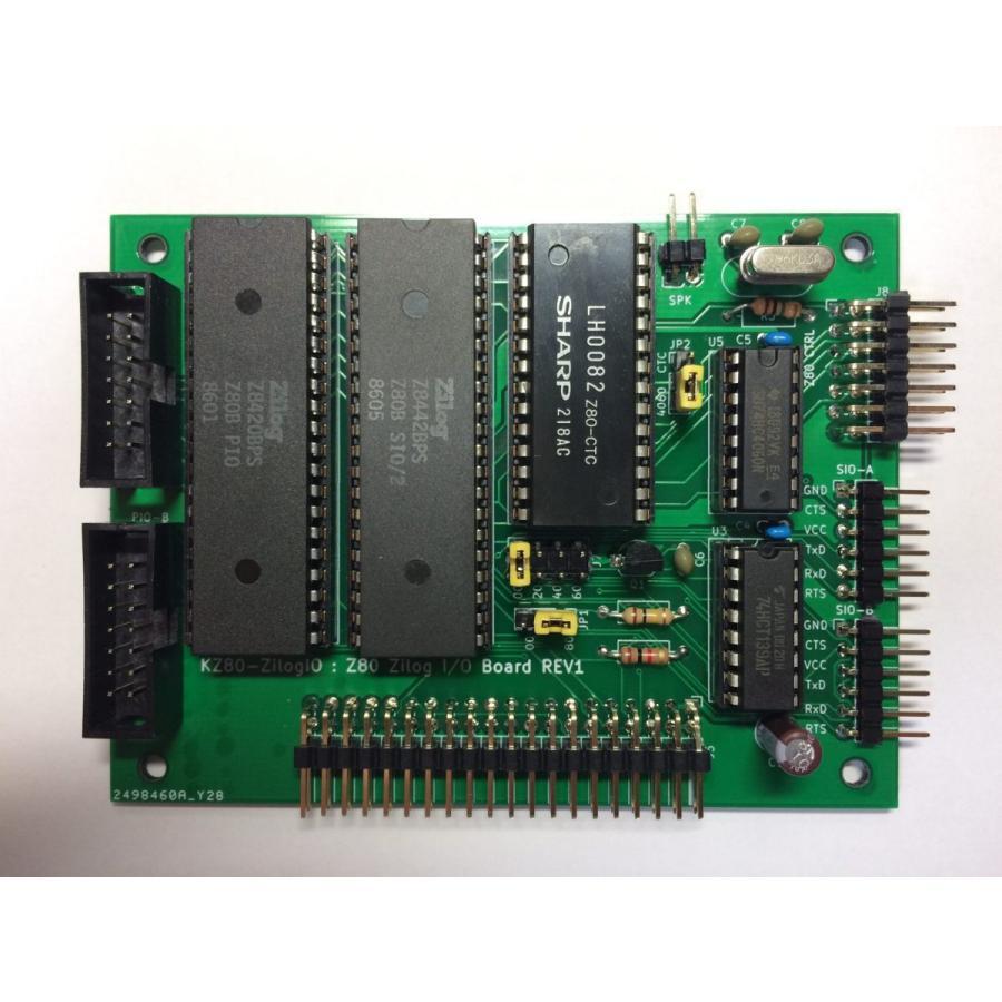 KZ80-ZilogIO専用プリント基板 orangepicoshop