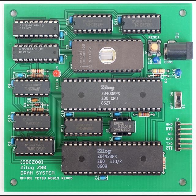 SBCZ80専用プリント基板 orangepicoshop