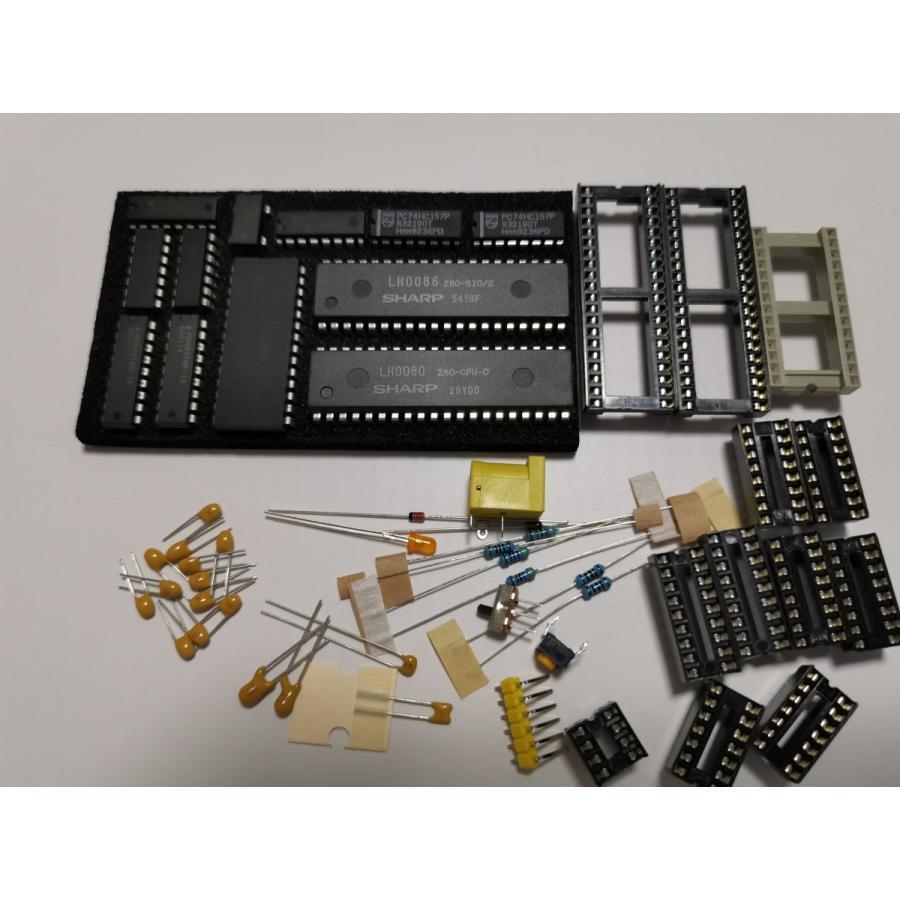 SBCZ80部品セット|orangepicoshop