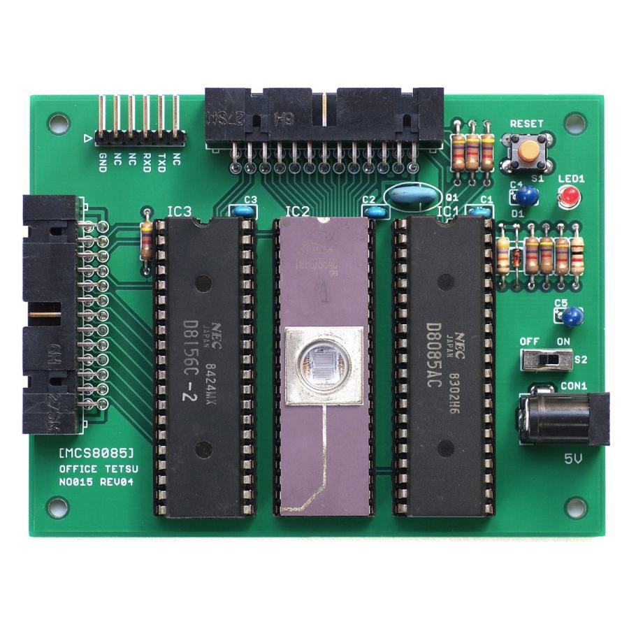 MCS8085専用プリント基板|orangepicoshop