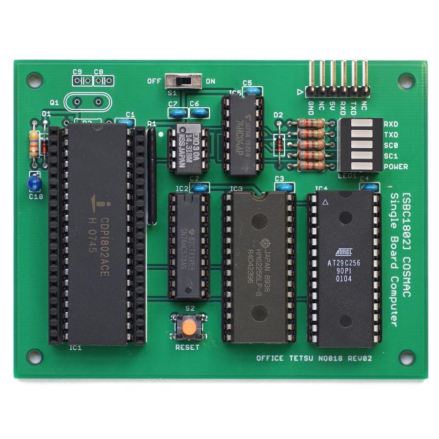 SBC1802専用プリント基板|orangepicoshop