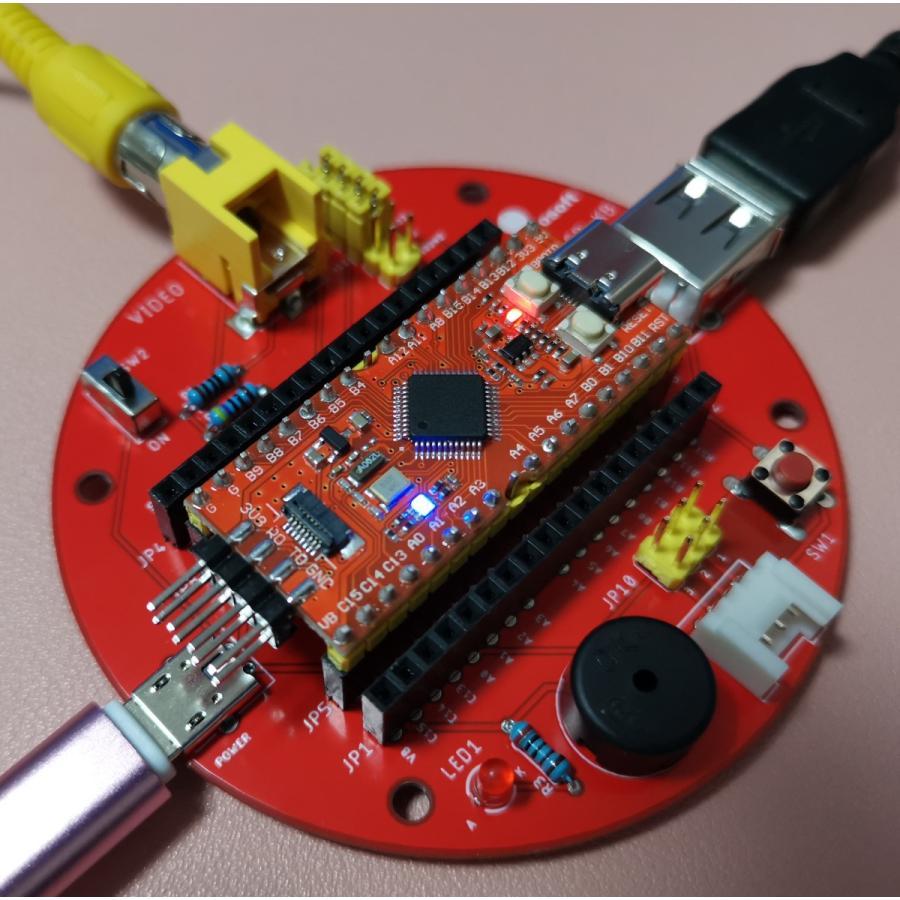 ORANGE-RISC専用プリント基板|orangepicoshop|02