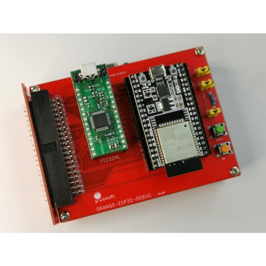 ESP32開発支援ボード専用プリント基板 orangepicoshop 02