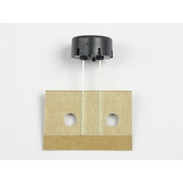 圧電スピーカー(13mm)|orangepicoshop