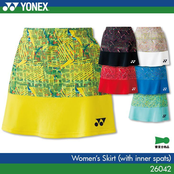 ヨネックス:YONEX スカート(インナースパッツ付き) 26042 レディース:女性用 ゲームウェア バドミントン テニス