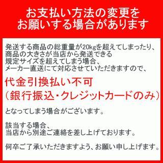 TRUSCO みかんネット 長さ45cm 白 100本入 (BESN-100-W) トラスコ中山(株) orangetool 04