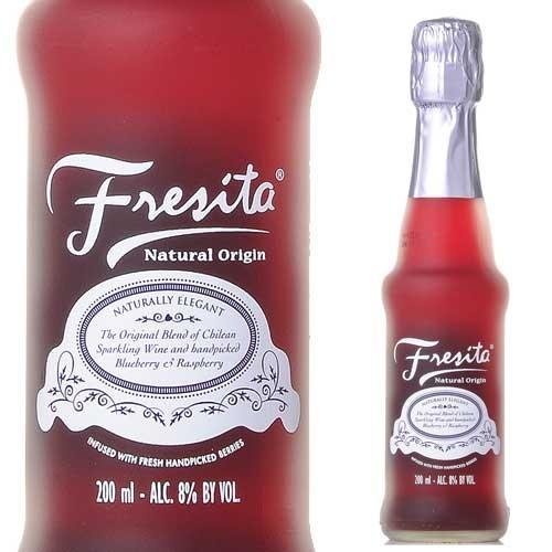 フレシータ ブルーベリー&ラズベリー 200ml カサール・デ・ゴルチ (スパークリングワイン)【甘口】