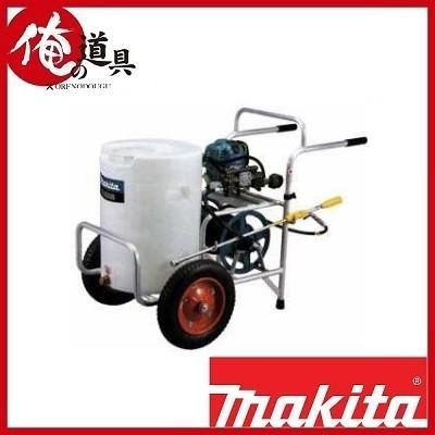 マキタ エンジン噴霧器 EUS500【送料別途必要】