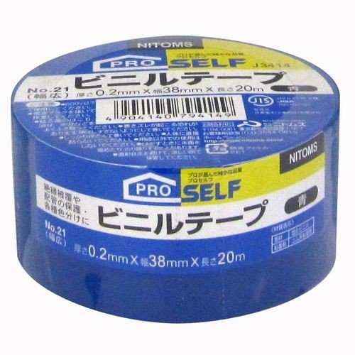 ニトムズ ビニールテープ 幅広 No.21 100巻入/J3414 青