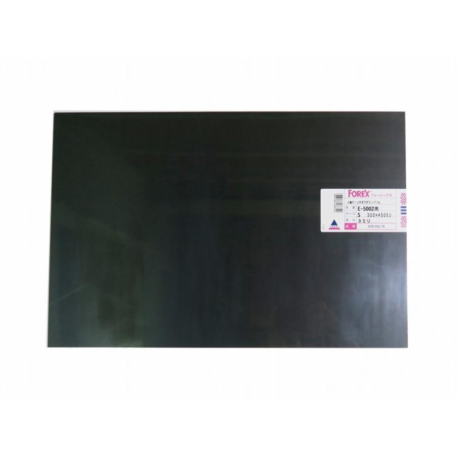 返品交換不可 アクリサンデー フォーレックス 上品 低発泡塩ビ板 黒 300x450x3mm