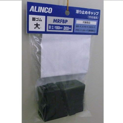 大規模セール ALINCO 脚立足端具 大 MRFBP 高品質新品