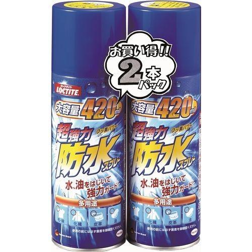 LOCTITE 超強力防水スプレー 宅配便送料無料 多用途 2缶 売り込み DBS-422 2本パック