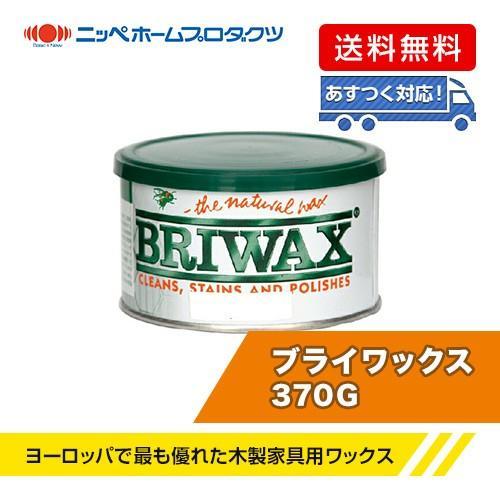 直輸入品激安 ニッペ ブライワックス 新品未使用正規品 トルエンフリー 370ml ジャコビーン