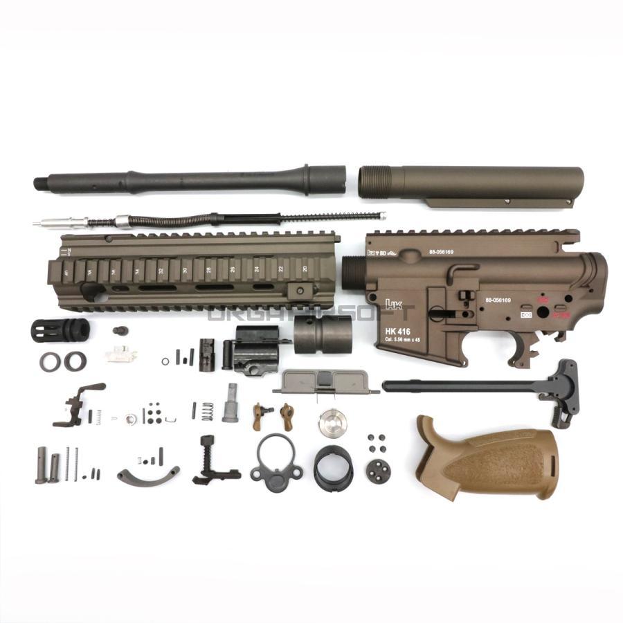 HAO HK416A5 コンバージョンキット RAL8000 トレポン用