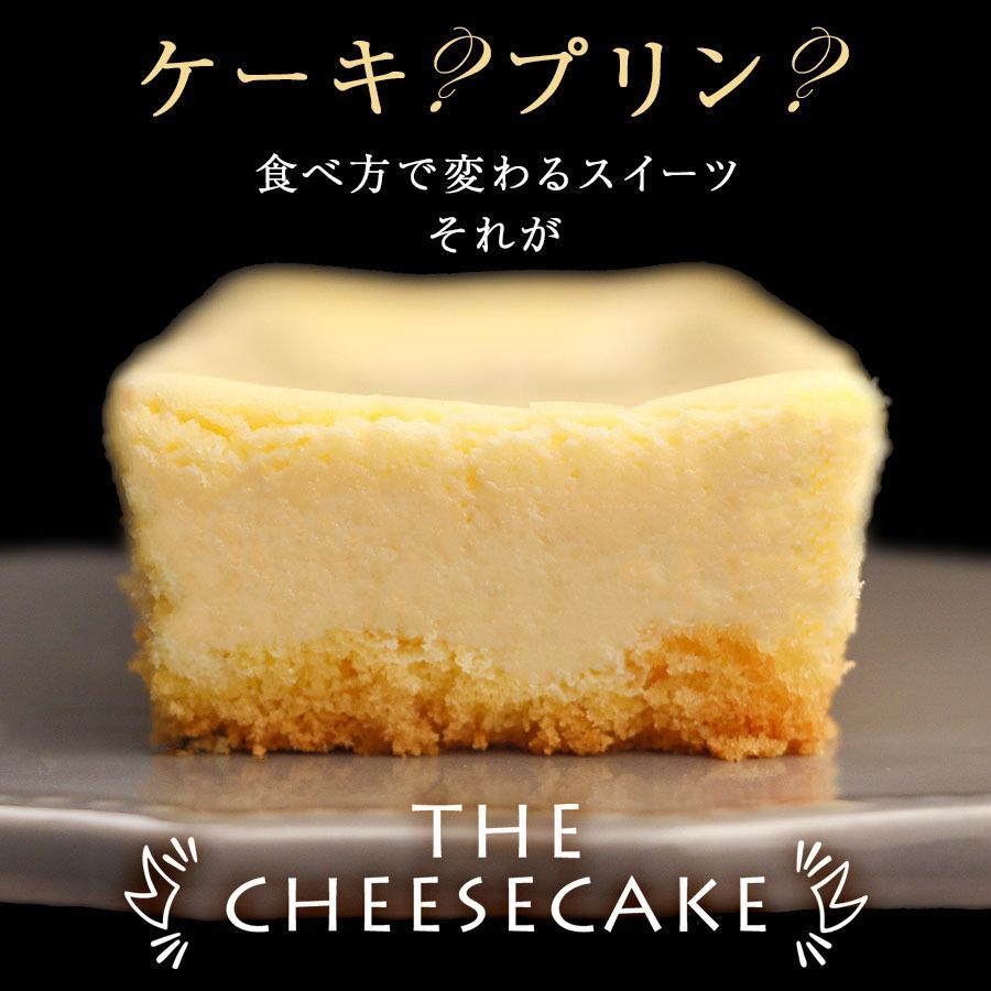 チーズケーキ THE CHEESECAKE 3個セット 送料無料 ベイクド 冷凍 スイーツ お試し ギフト プレゼント お取り寄せ 誕生日 お菓子 デザート organic 04