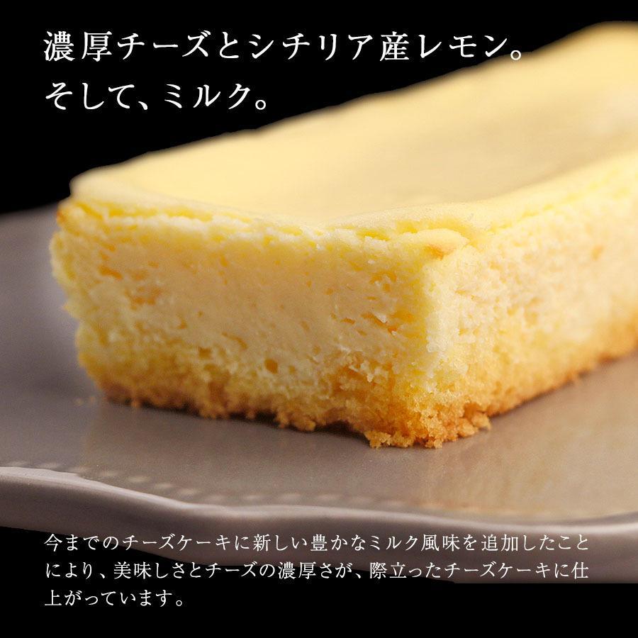 チーズケーキ THE CHEESECAKE 3個セット 送料無料 ベイクド 冷凍 スイーツ お試し ギフト プレゼント お取り寄せ 誕生日 お菓子 デザート organic 05