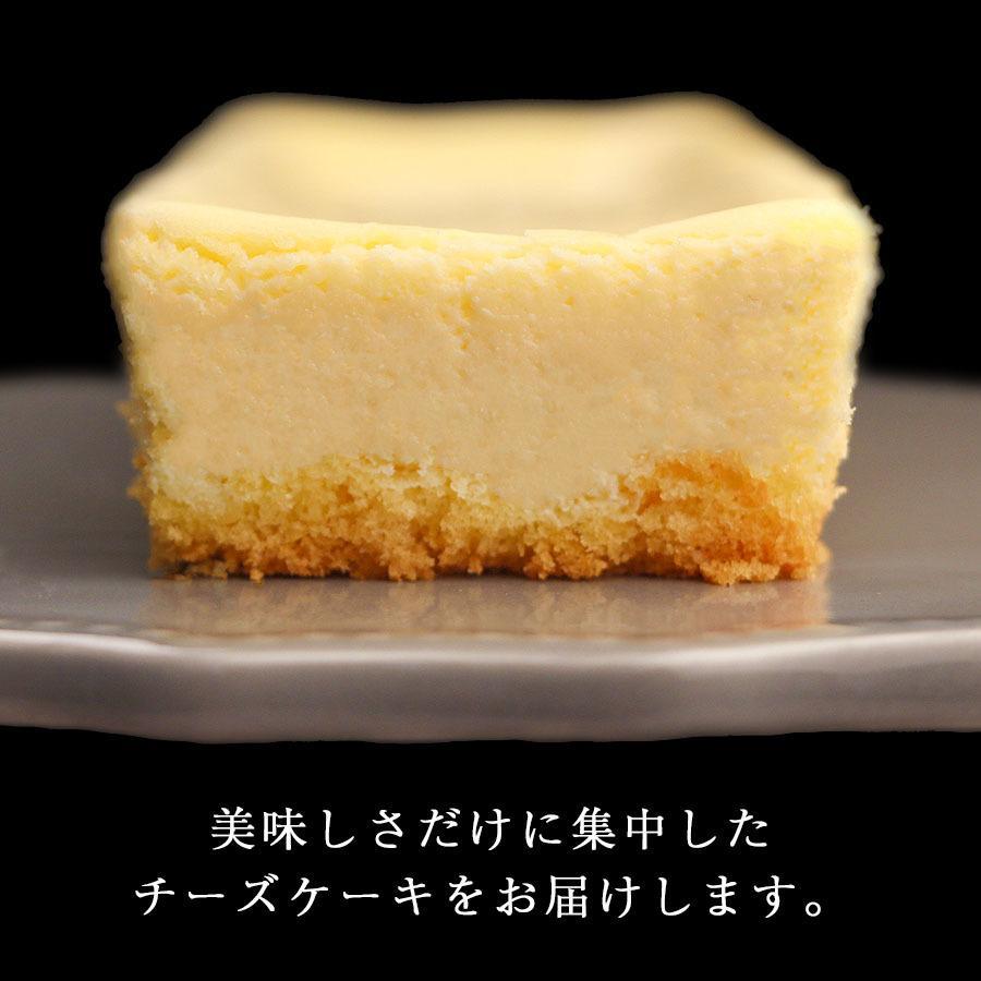 チーズケーキ THE CHEESECAKE 3個セット 送料無料 ベイクド 冷凍 スイーツ お試し ギフト プレゼント お取り寄せ 誕生日 お菓子 デザート|organic|11