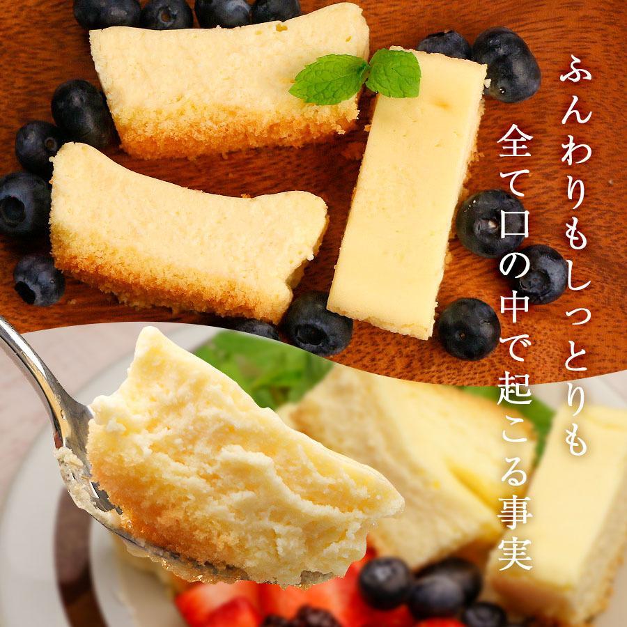 チーズケーキ THE CHEESECAKE 3個セット 送料無料 ベイクド 冷凍 スイーツ お試し ギフト プレゼント お取り寄せ 誕生日 お菓子 デザート|organic|03