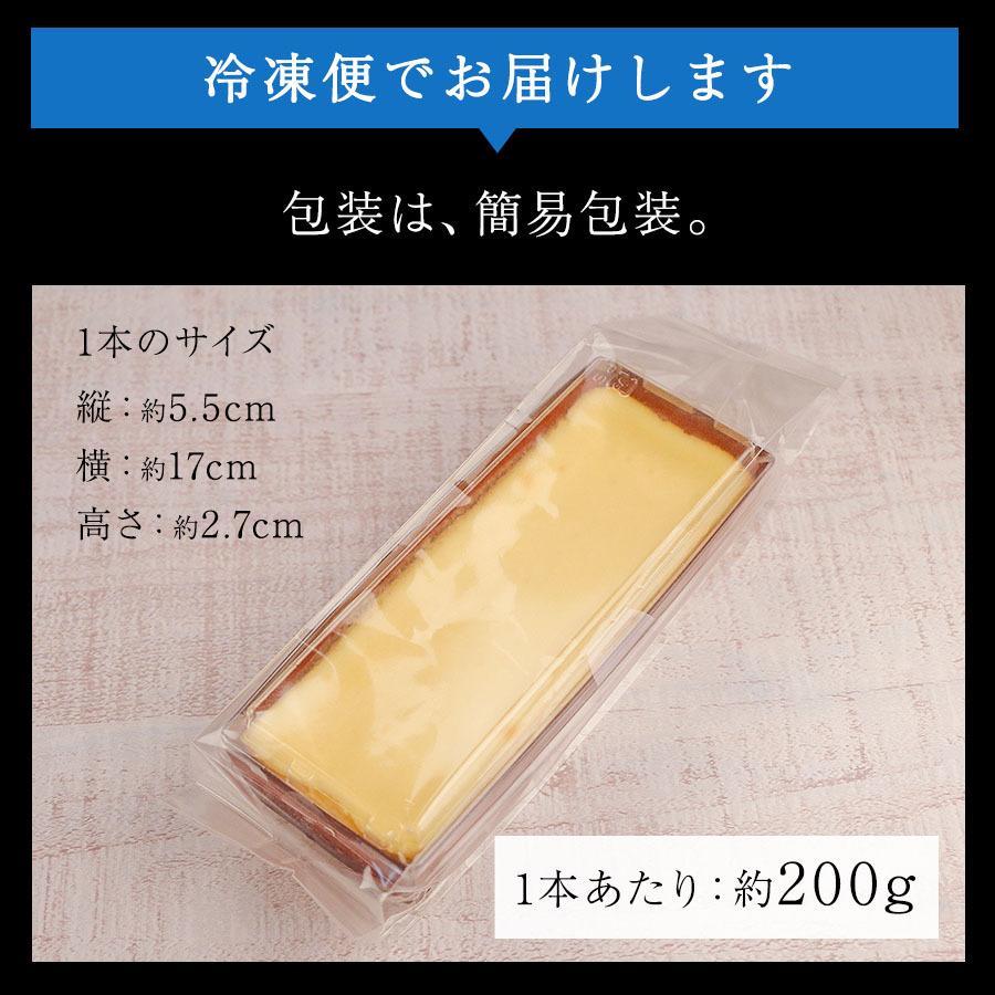 チーズケーキ THE CHEESECAKE 3個セット 送料無料 ベイクド 冷凍 スイーツ お試し ギフト プレゼント お取り寄せ 誕生日 お菓子 デザート|organic|10