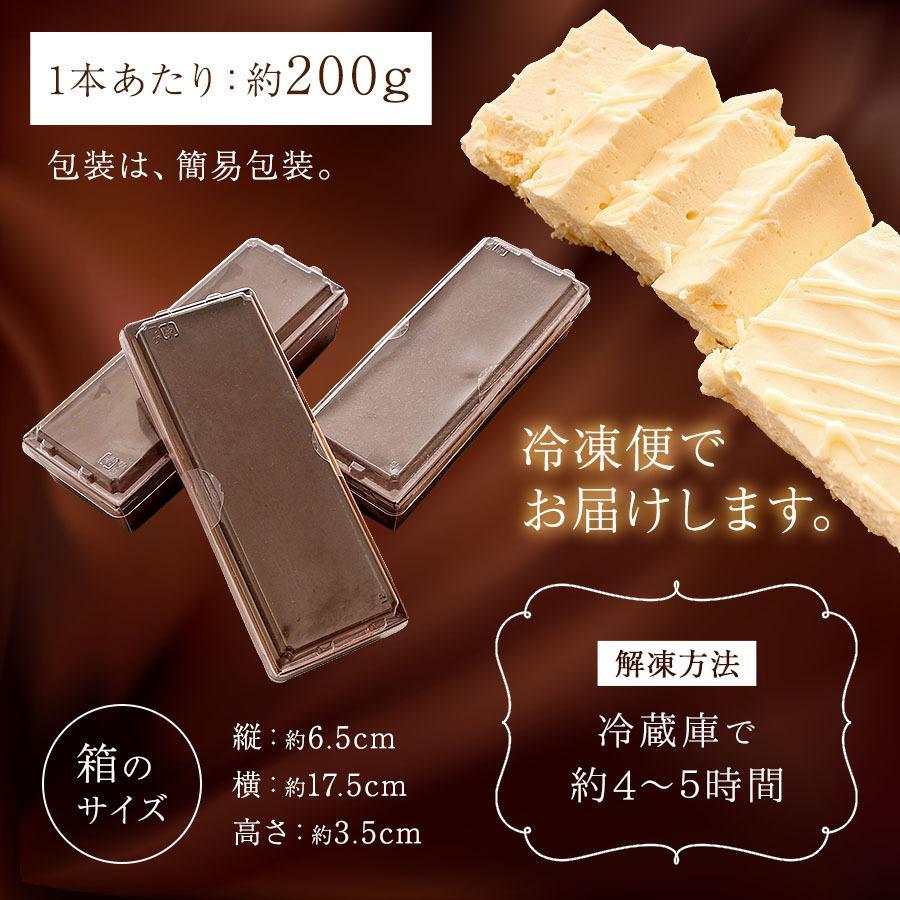 チョコレートケーキ 選べる うっとりショコラ ムース 3本セット [ ビター ホワイト ] 送料無料 お取り寄せ スイーツ 冷凍 宅配 ギフト プレゼント|organic|07