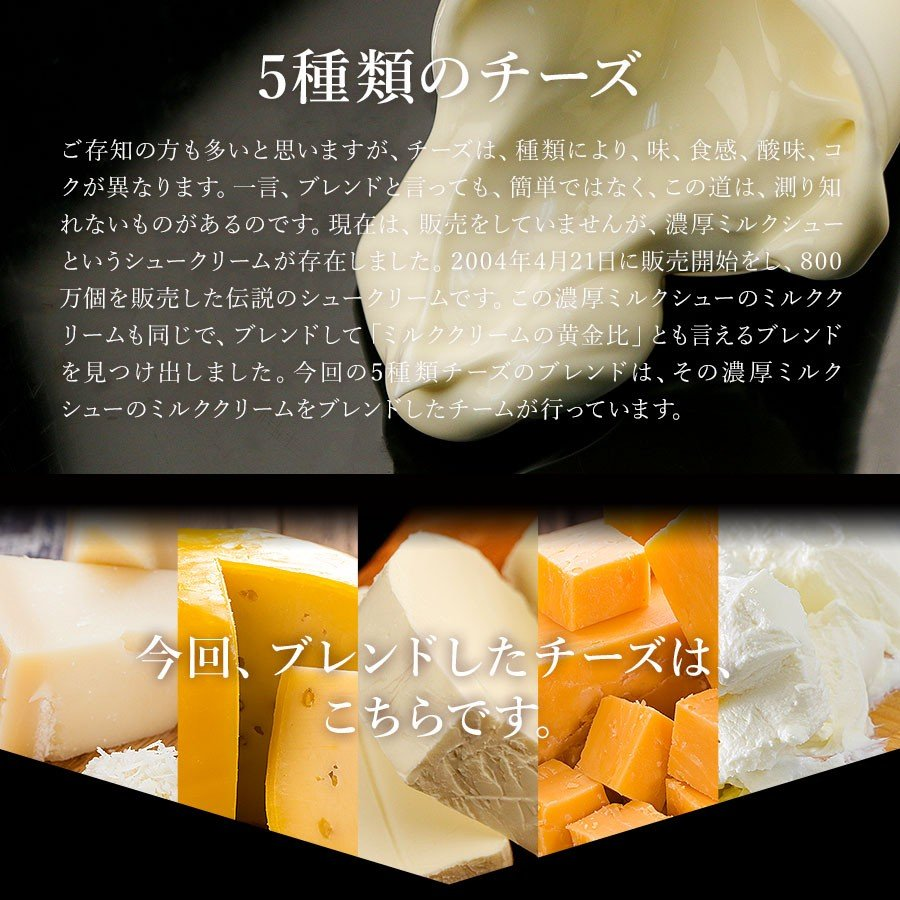 チーズケーキ PREMIUMチーズケーキバー 送料無料 チーズ 取り寄せ お試し ポイント消化 スイーツ メール便 お菓子 グルメ セール ギフト プレゼント 誕生日|organic|03