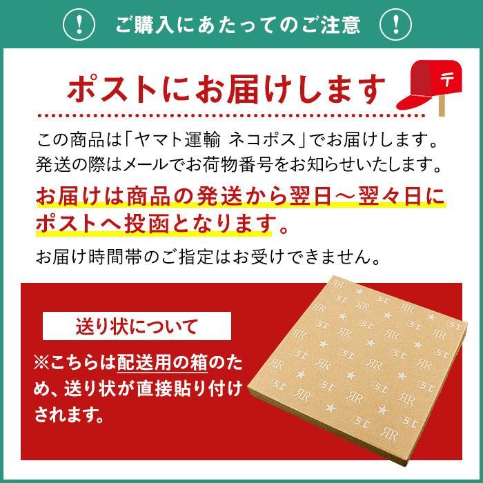 チーズケーキ PREMIUMチーズケーキバー 送料無料 チーズ 取り寄せ お試し ポイント消化 スイーツ メール便 お菓子 グルメ セール ギフト プレゼント 誕生日|organic|11