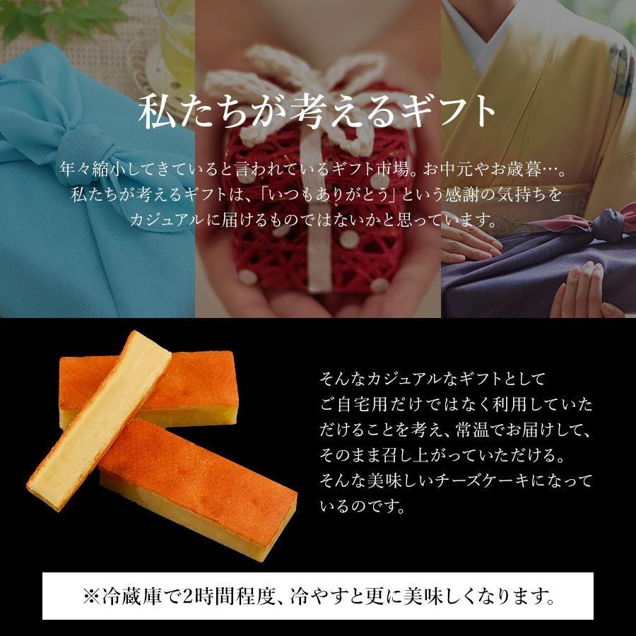 チーズケーキ PREMIUMチーズケーキバー 送料無料 チーズ 取り寄せ お試し ポイント消化 スイーツ メール便 お菓子 グルメ セール ギフト プレゼント 誕生日|organic|09