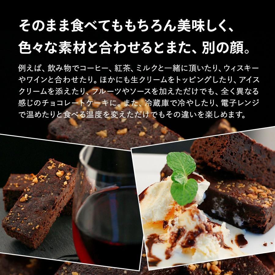 チョコレートケーキ SUPERブラウニーバー 10本入 ブラウニー チョコ  送料無料 クーベルチュール お試し ポイント消化 1000円ぽっきり セール organic 04