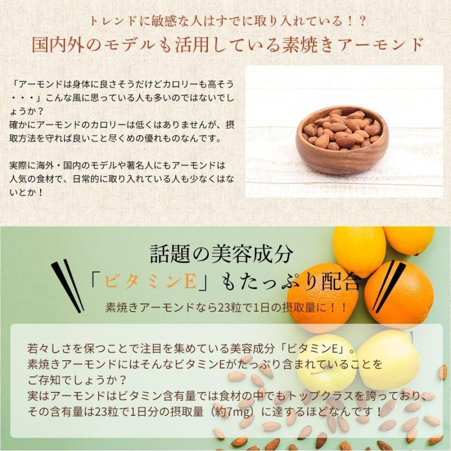 素焼きアーモンド 500g ナッツ 無塩 無添加 無油 国内焙煎 便利なチャック付き 送料無料|organickitchen|03