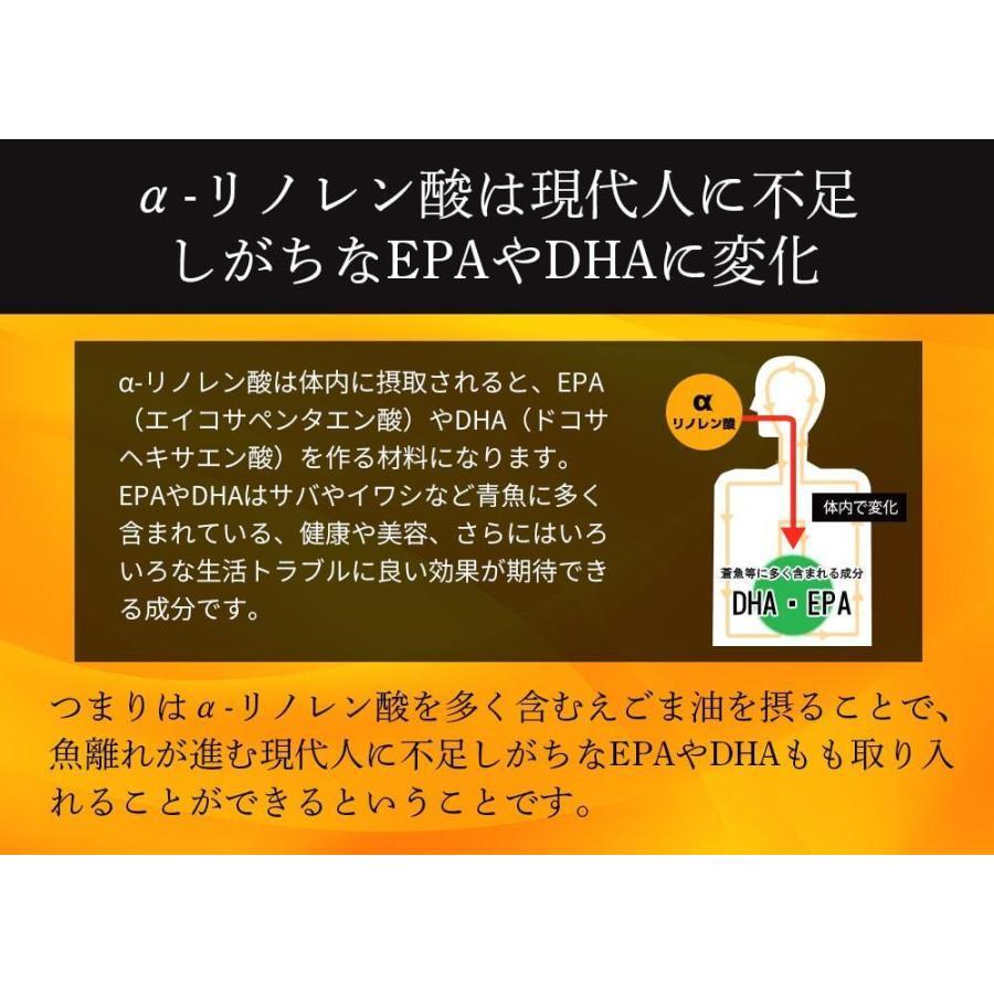 えごま油 有機JAS認定 一番搾り 有機 えごま油 110g x2本セット エゴマ油 オーガニック エゴマオイル オメガ3|organickitchen|07