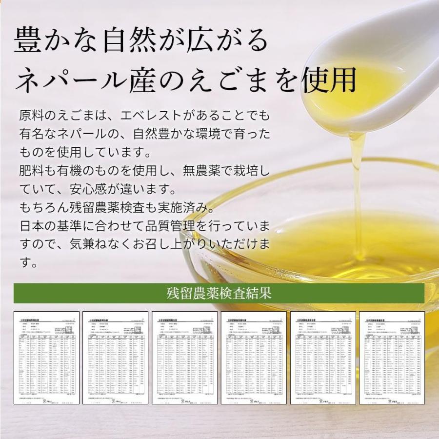 えごま油 有機JAS認定 一番搾り 有機 えごま油 110g x3本セット エゴマ油 オーガニック エゴマオイル オメガ3|organickitchen|08