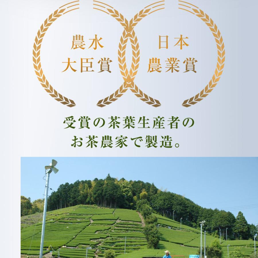 べにふうき茶 緑茶 粉末 粉茶 静岡産 べにふうき 80g 送料無料 organickitchen 14