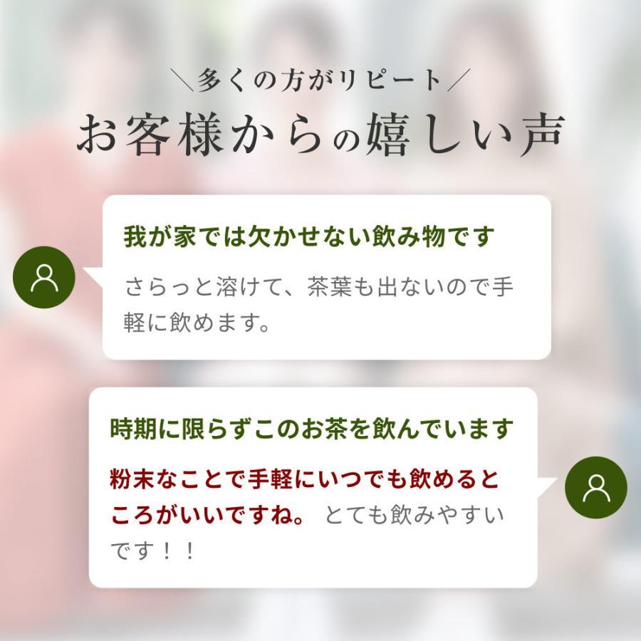 べにふうき茶 緑茶 粉末 粉茶 静岡産 べにふうき 80g 送料無料 organickitchen 18
