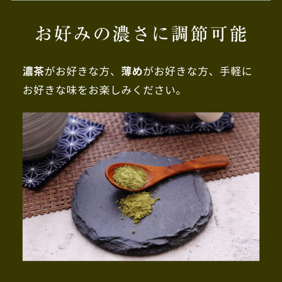 べにふうき茶 緑茶 粉末 粉茶 静岡産 べにふうき 80g 送料無料 organickitchen 19