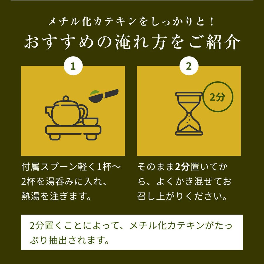 べにふうき茶 緑茶 粉末 粉茶 静岡産 べにふうき 80g 送料無料 organickitchen 21