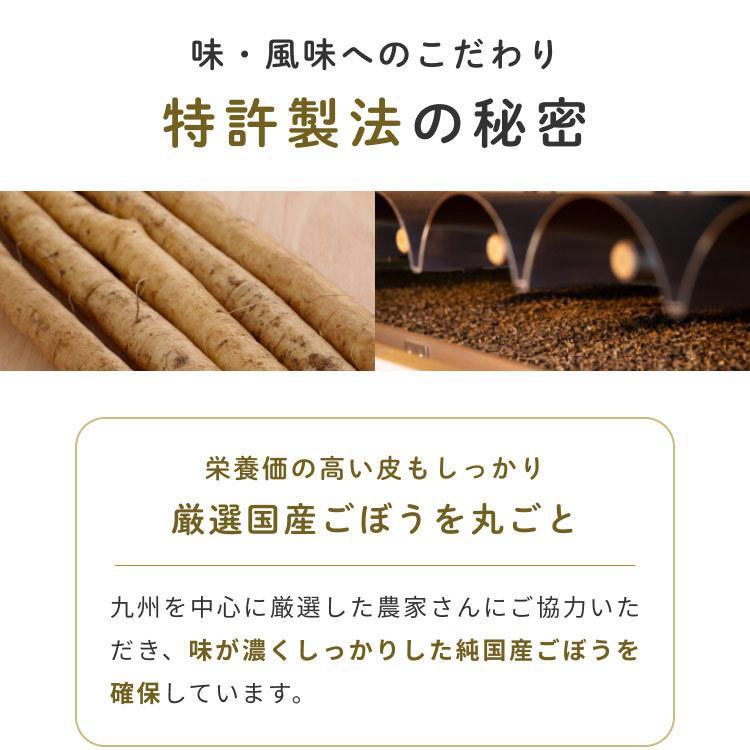 国産 ごぼう茶 2.5g 50包 ごぼう100% 九州産 ティーパック 送料無料 OITA30CP_2020_飲料|organickitchen|14