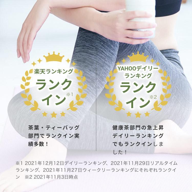 どくだみ茶 3gx50包 無農薬 国産(大分県産) オーガライフ 送料無料 OITA30CP_2020_飲料|organickitchen|15
