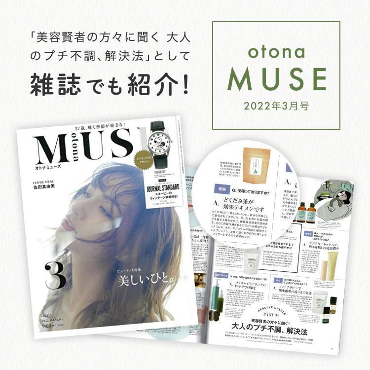 どくだみ茶 3gx50包 無農薬 国産(大分県産) オーガライフ 送料無料 OITA30CP_2020_飲料|organickitchen|17