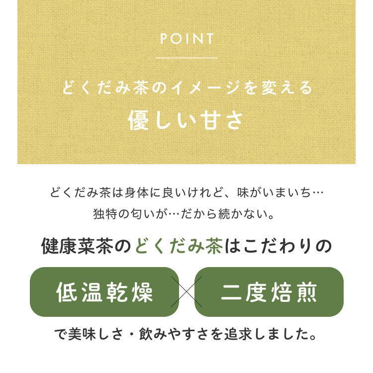 どくだみ茶 3gx50包 無農薬 国産(大分県産) オーガライフ 送料無料 OITA30CP_2020_飲料|organickitchen|07